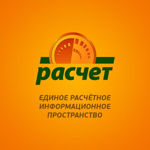 Картинки по запросу ерип лого